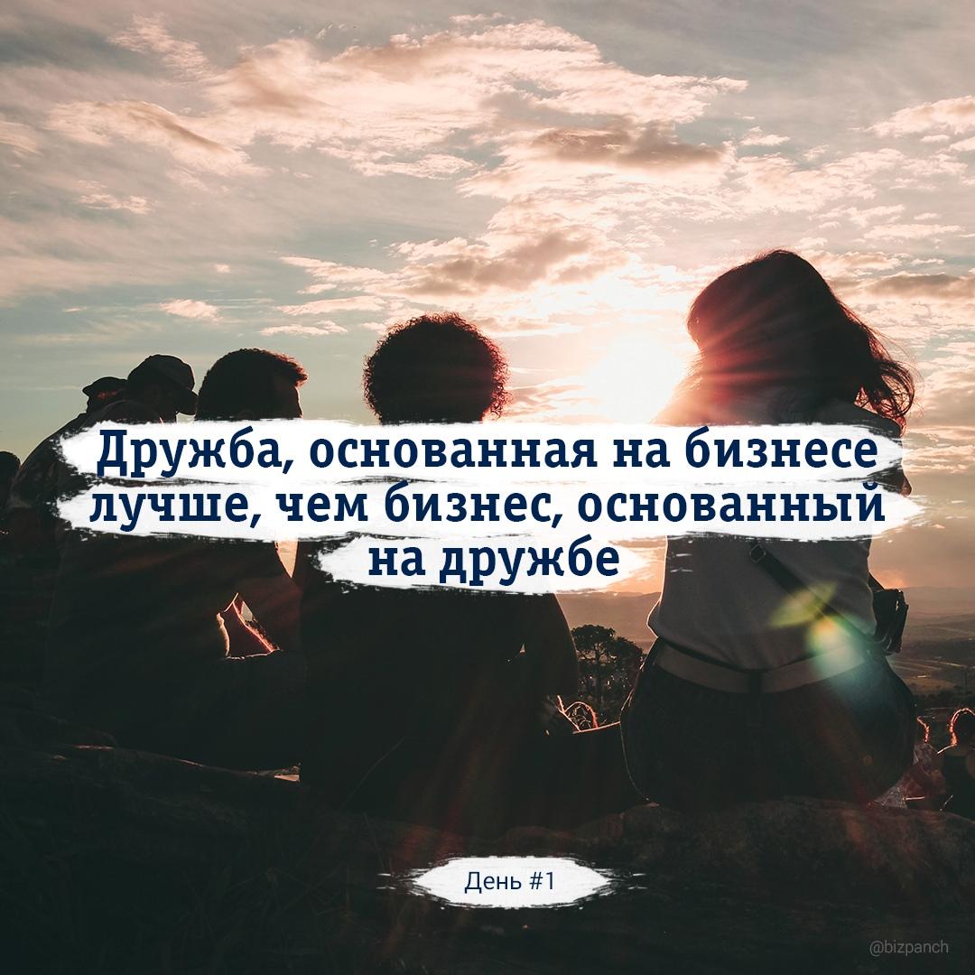 Люди любят придумывать оправдания своим неудачам и поражениям,..
