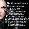 Olesya Chebotar
